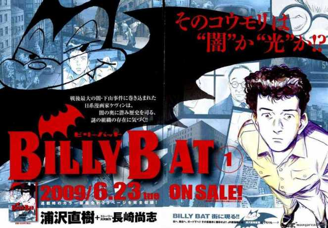 billy-bat-701734