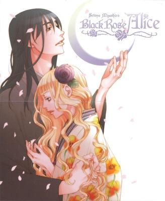 Black.Rose.Alice.full.897981