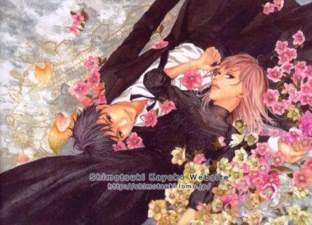 Coelacanth_Manga_01