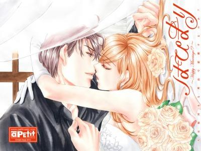 ENJOUJIMakiHapiMari-HappyMarriage-061