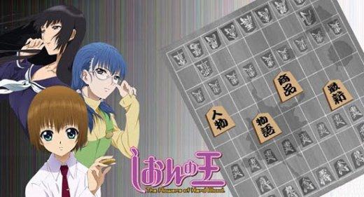 king-of-shogi-anime-86714