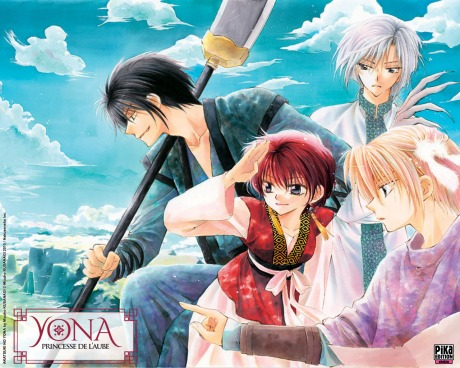 wallpaper_1280x1024_yona