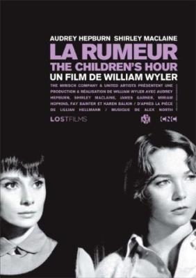 La Rumeur (The Children's Hour) (1961)