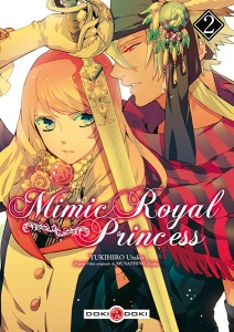 mimic-royal-princess-2-doki