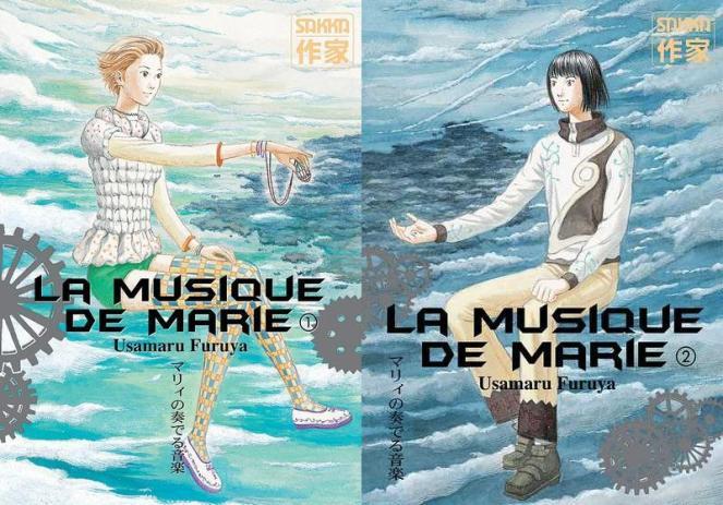 musiquedemarie01