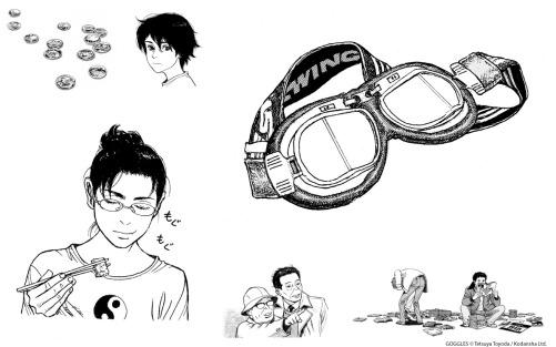 goggles-mix