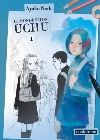 monde-de-uchu-1-casterman