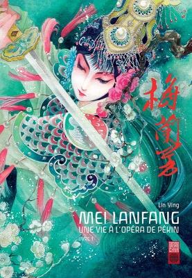 mei-lanfang-1-urban