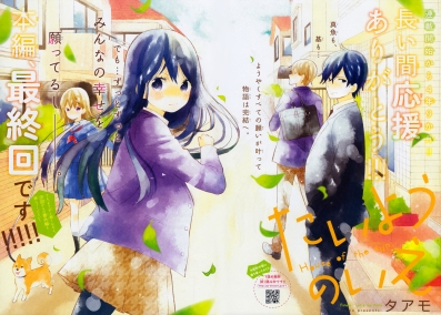 chapter_50