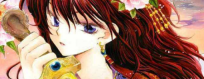 cropped-cropped-une_yona1