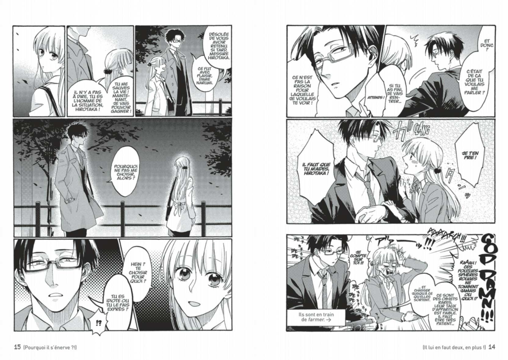 otaku copine site de rencontre